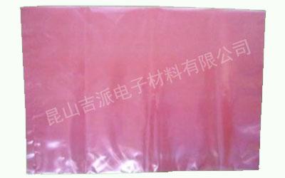江苏防静电LDPE袋