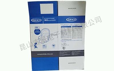 工业打印机打印彩箱1